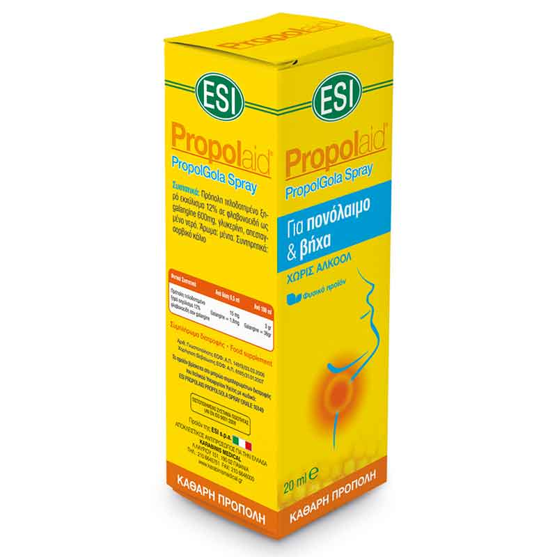 Esi propolaid gola spray 20ml -healthspot overespa
