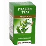 Arkopharma Arkocaps Green Tea-πρασινο τσαι Healthspot - Overespa