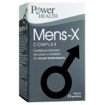 Power health mens-x complex 24c - healthspot overespa